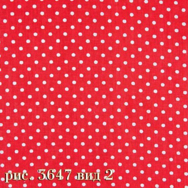 Фото 9 - Плательная ткань бязь 150 см (3179/4).