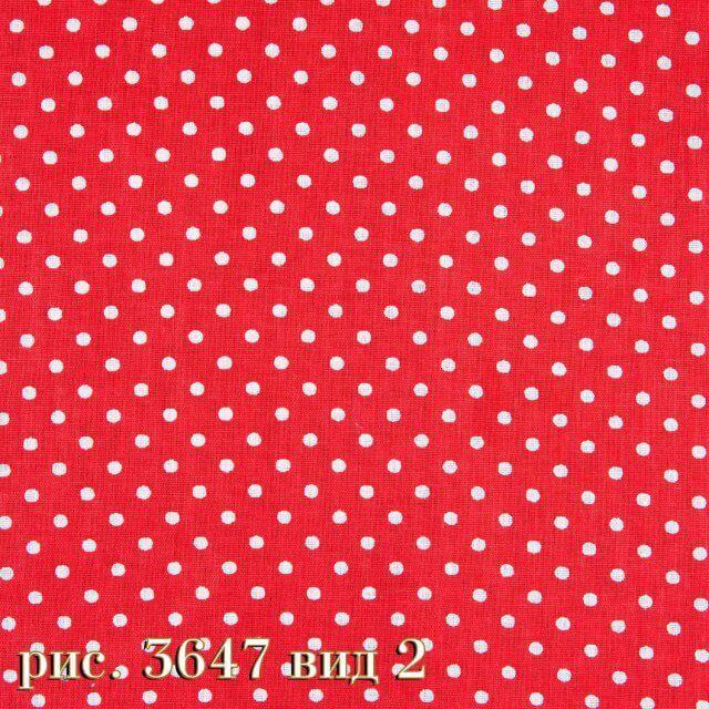 Фото 19 - Плательная ткань бязь 150 см (3647/9) Под заказ.