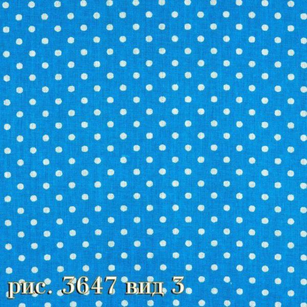 Фото 28 - Плательная ткань бязь 150 см (3647/3).