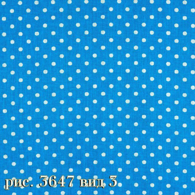 Фото 20 - Плательная ткань бязь 150 см (3647/9) Под заказ.
