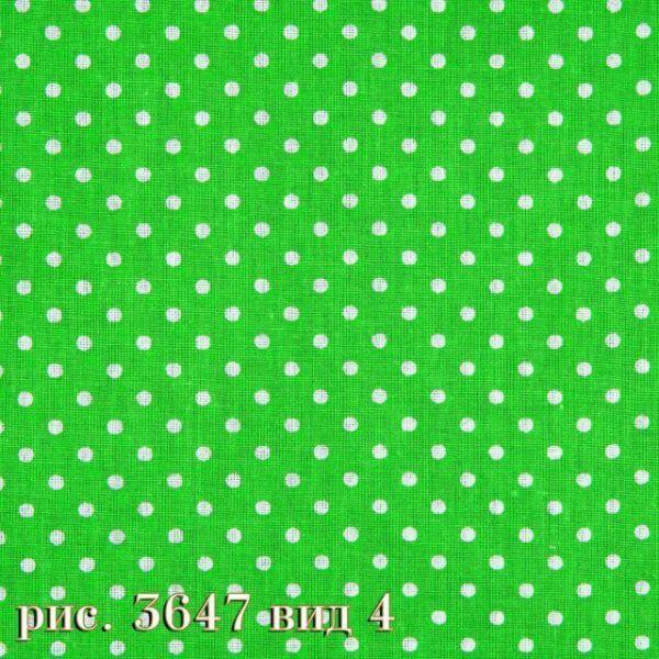Фото 26 - Плательная ткань бязь 150 см (3647/4).