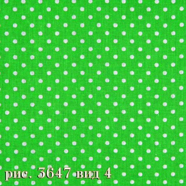 Фото 21 - Плательная ткань бязь 150 см (3647/9) Под заказ.