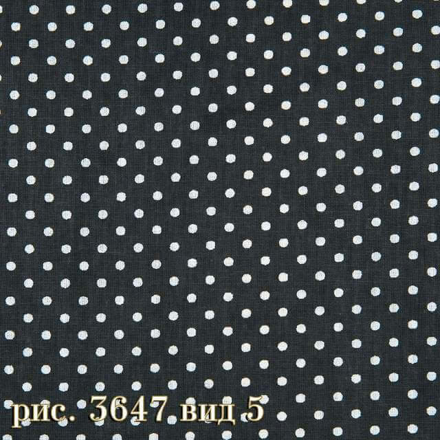 Фото 22 - Плательная ткань бязь 150 см (3647/9) Под заказ.