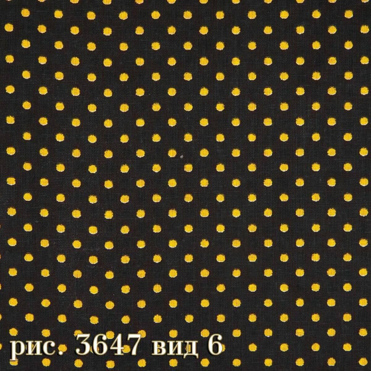 Фото 23 - Плательная ткань бязь 150 см (3647/9) Под заказ.