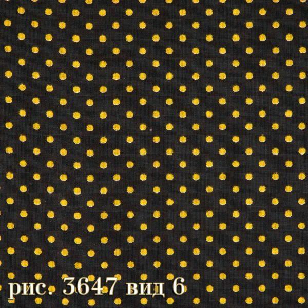 Фото 22 - Плательная ткань бязь 150 см (3647/6) Под заказ.