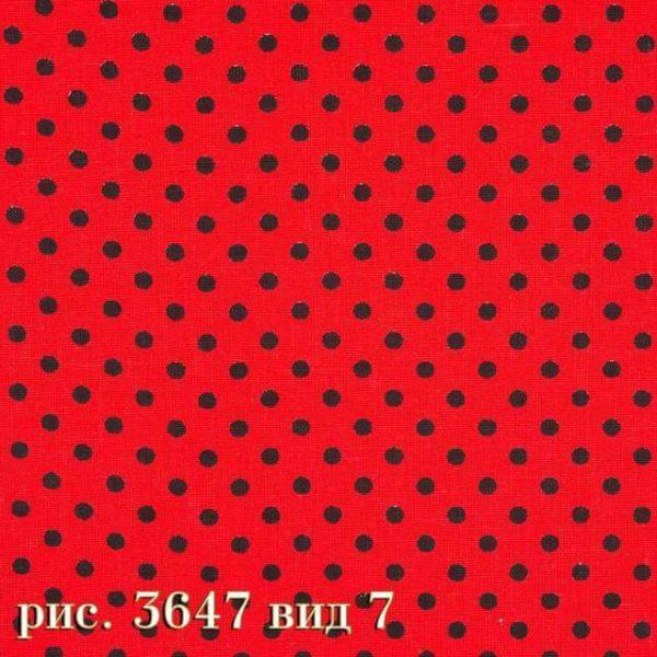 Фото 20 - Плательная ткань бязь 150 см (3647/7) Под заказ.