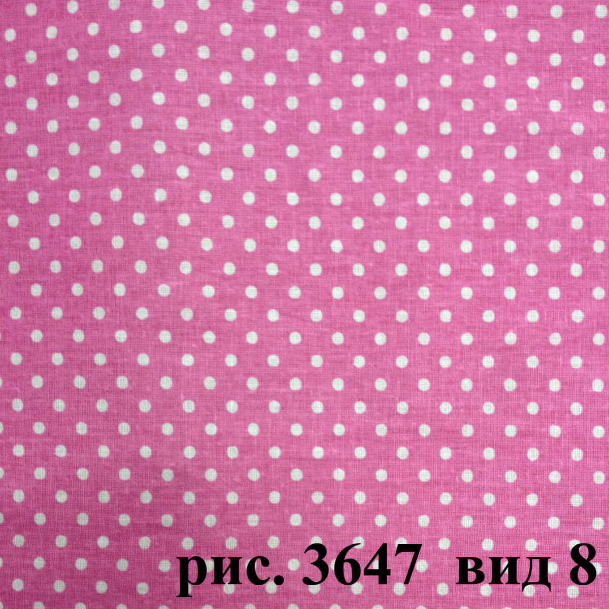 Фото 25 - Плательная ткань бязь 150 см (3647/9) Под заказ.
