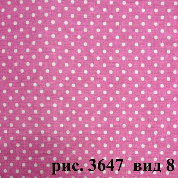 Фото 18 - Плательная ткань бязь 150 см (3647/8) Под заказ.