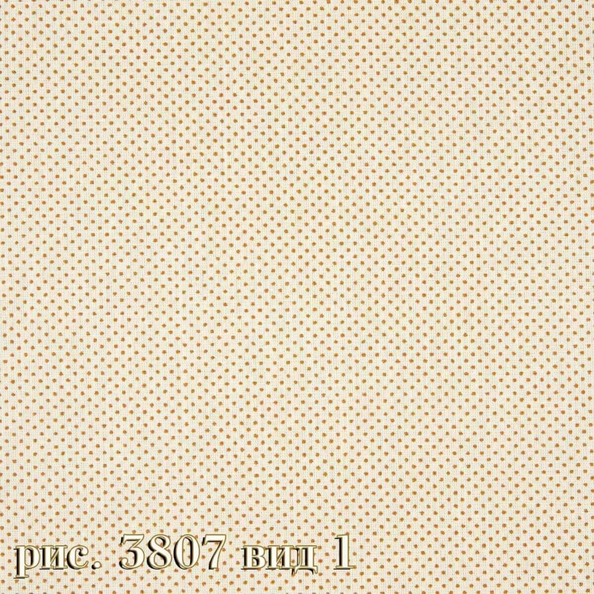 Фото 11 - Плательная ткань бязь 220 см (3807/8).