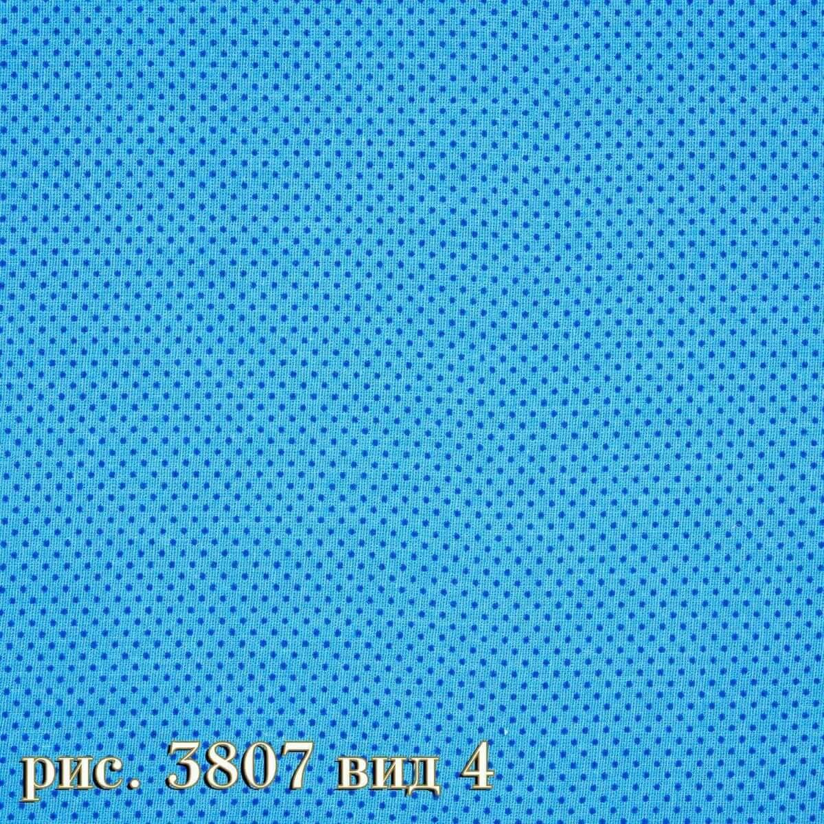 Фото 12 - Плательная ткань бязь 220 см (3807/8).