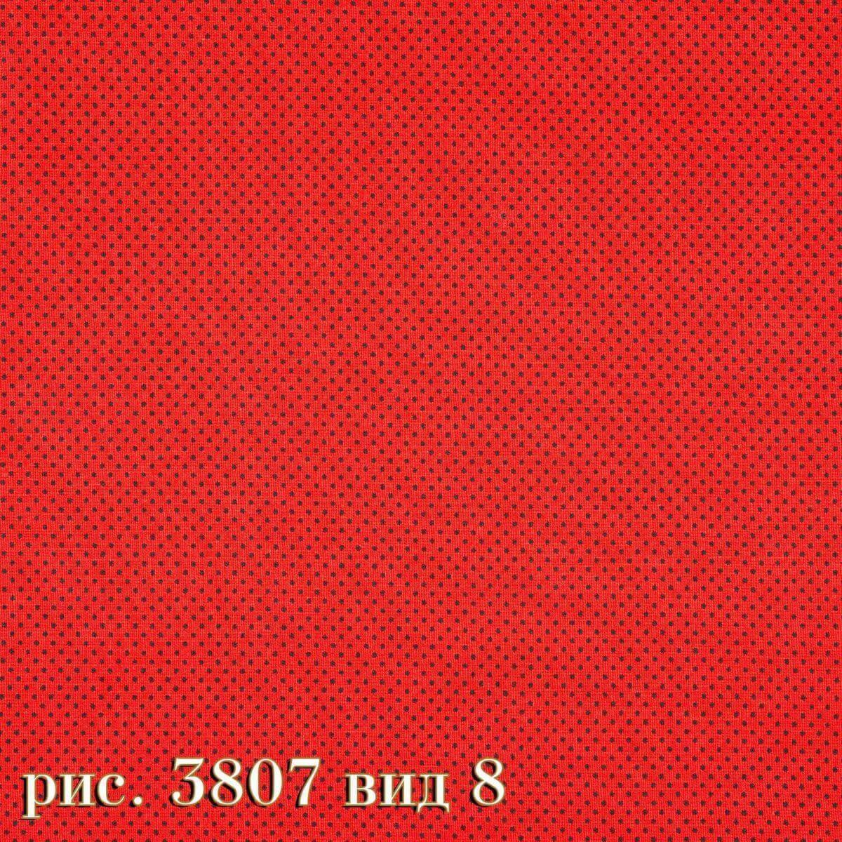 Фото 10 - Плательная ткань бязь 220 см (3807/8).
