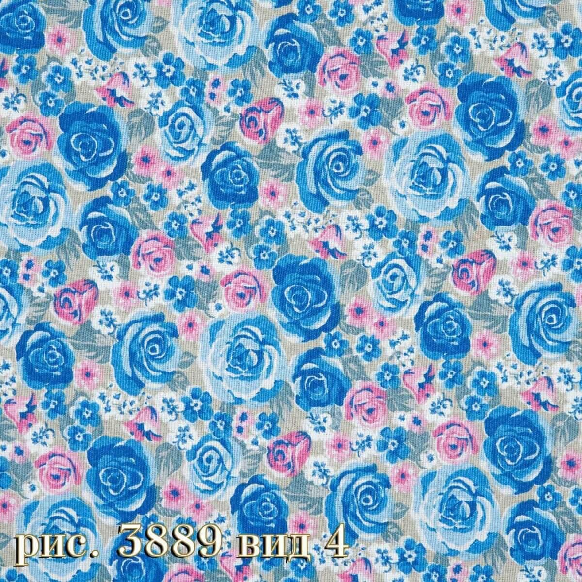 Фото 18 - Плательная ткань бязь 150 см (3889/7) Под заказ.