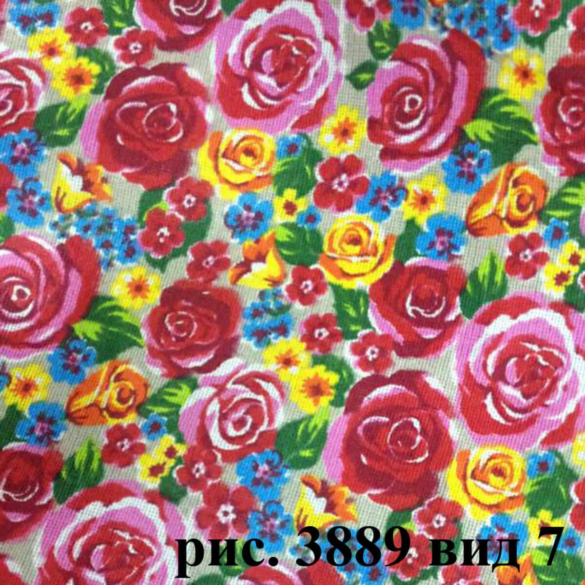 Фото 14 - Плательная ткань бязь 150 см (3889/7) Под заказ.