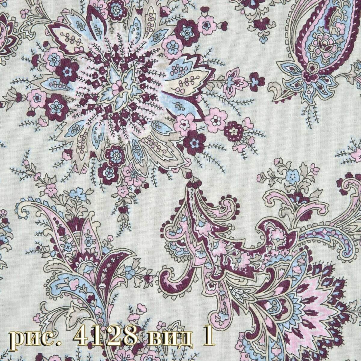 Фото 25 - Плательная ткань бязь 150 см (4128/2).