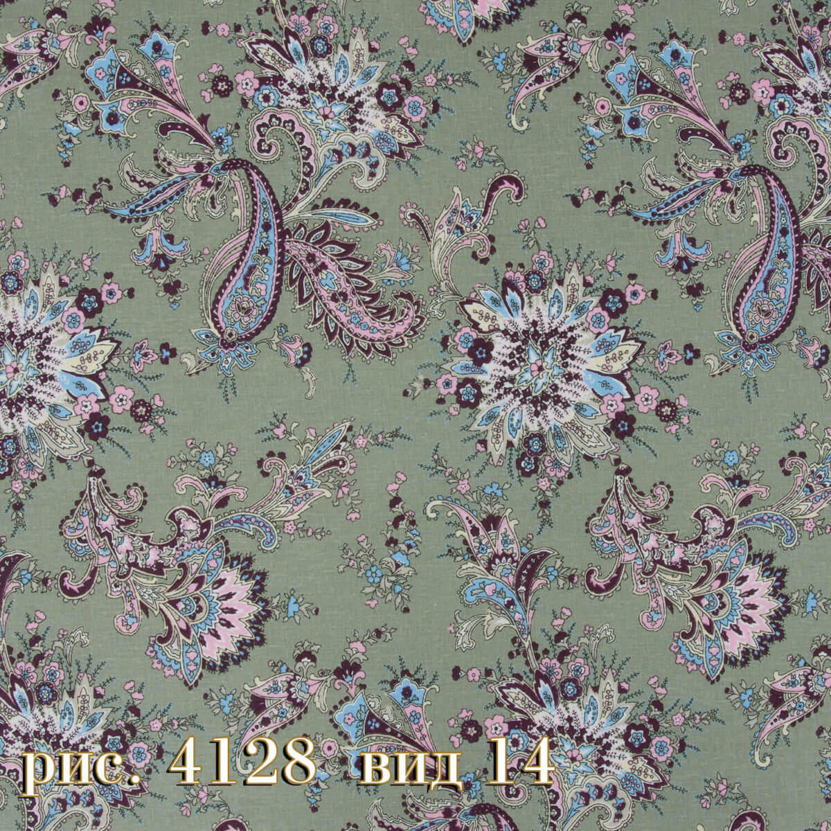 Фото 24 - Плательная ткань бязь 150 см (4128/14) Под заказ.