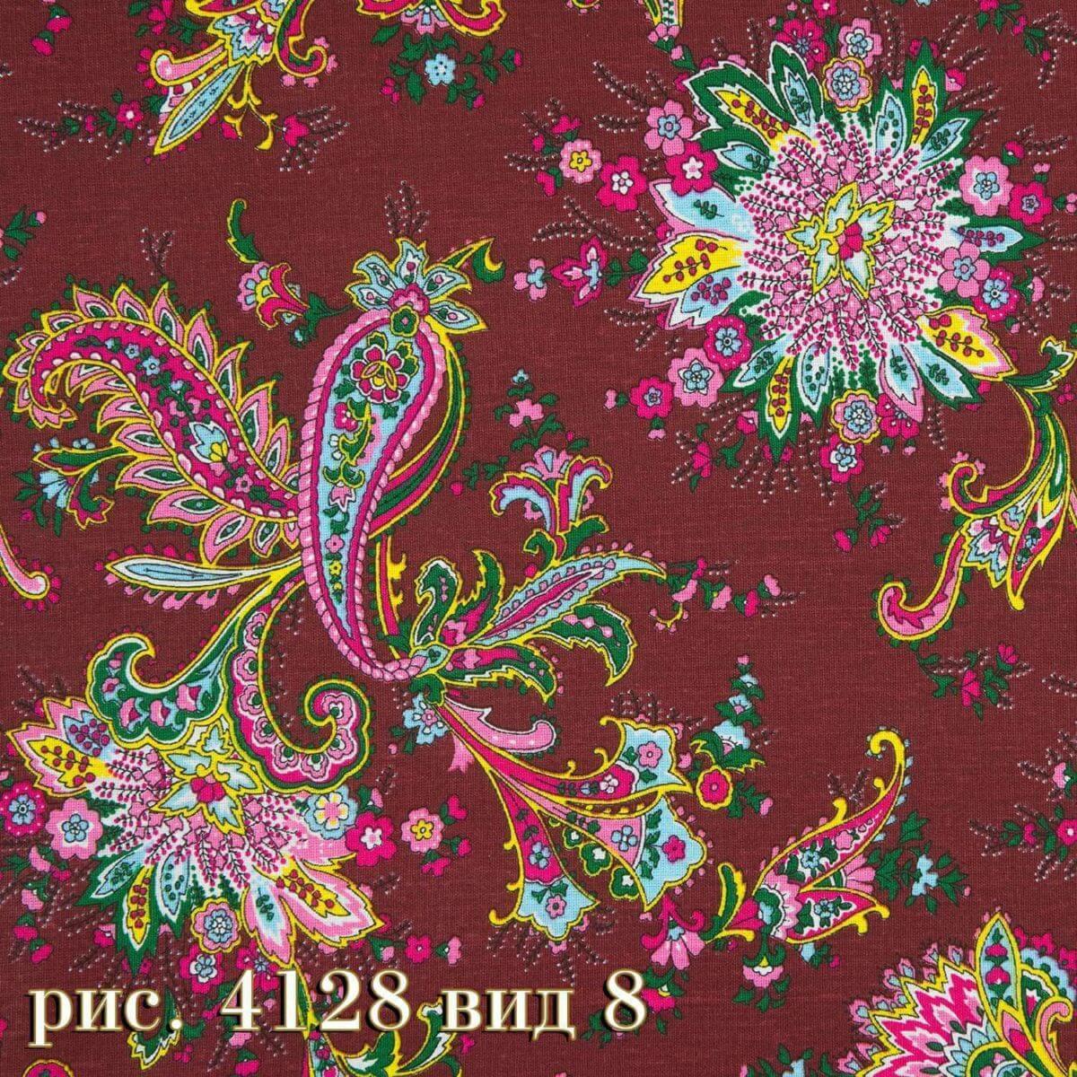 Фото 32 - Плательная ткань бязь 150 см (4128/2).