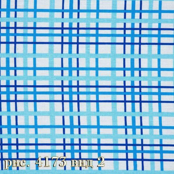 Фото 11 - Плательная ткань бязь 150 см (4173/2).