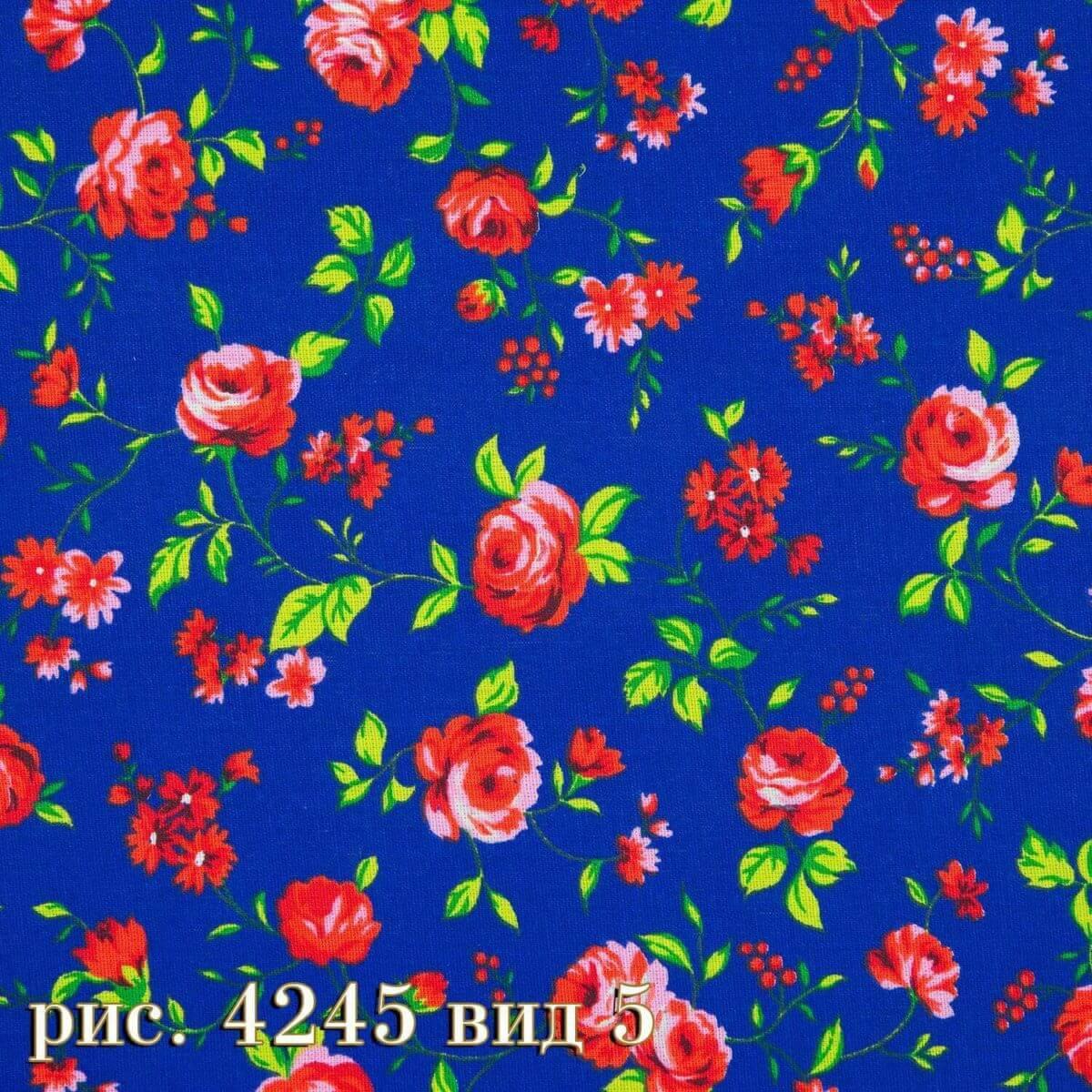 Фото 15 - Плательная ткань бязь 220 см (4245/7).