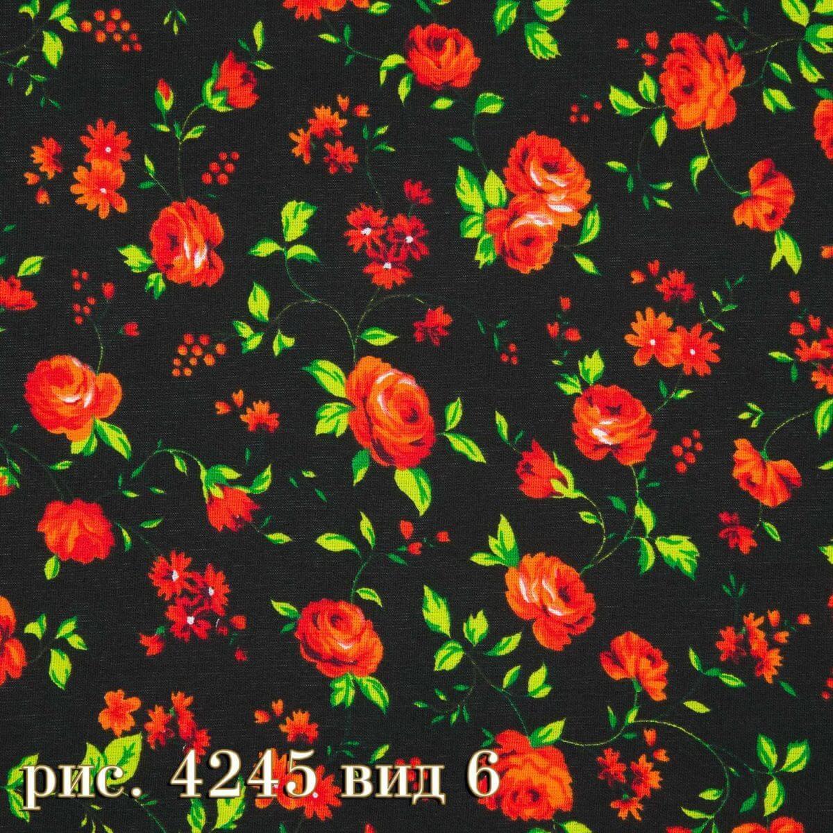 Фото 14 - Плательная ткань бязь 220 см (4245/7).