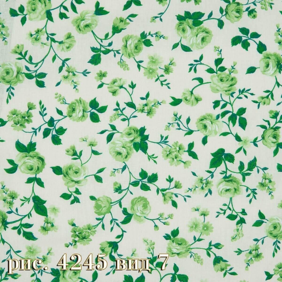 Фото 13 - Плательная ткань бязь 220 см (4245/7).