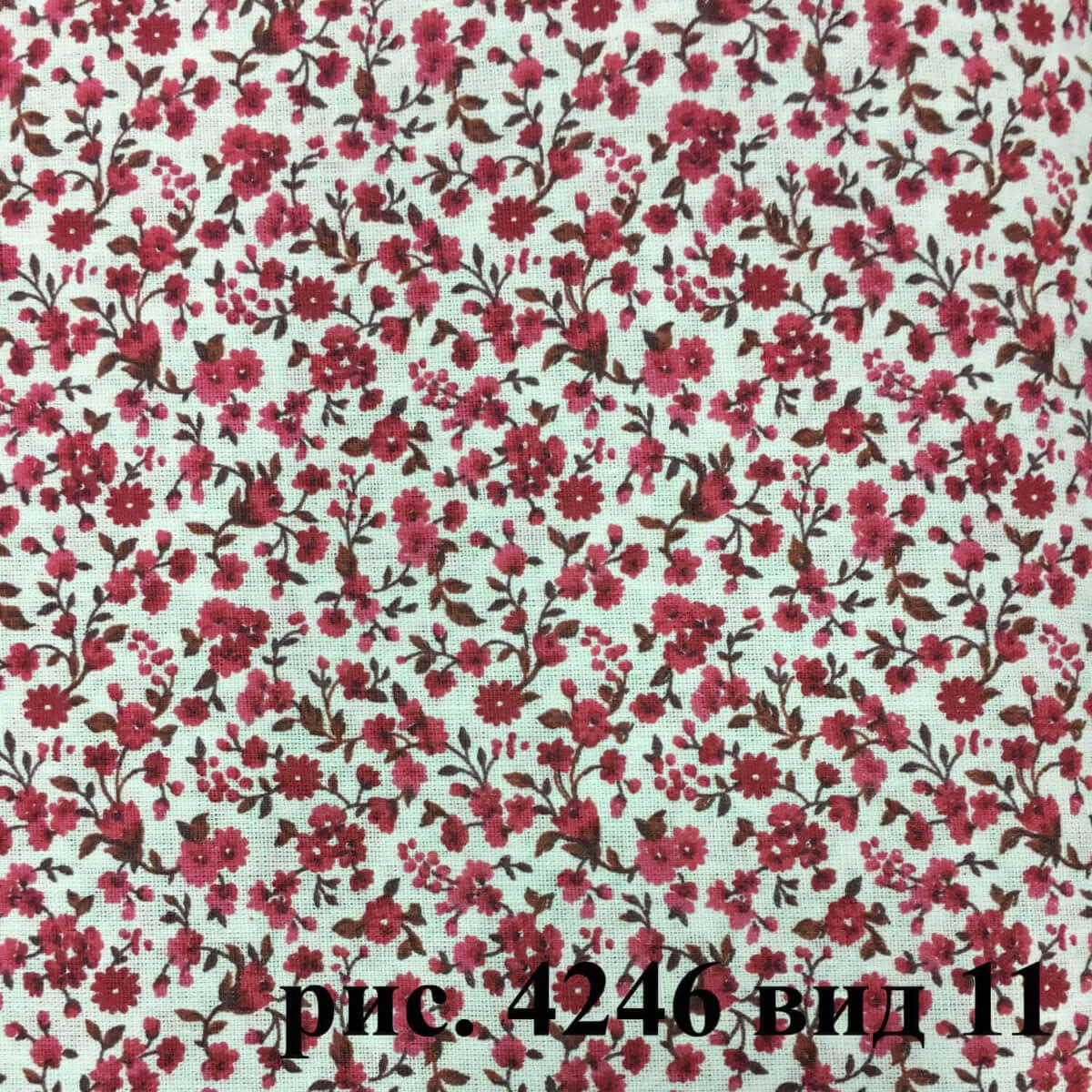 Фото 16 - Плательная ткань бязь 220 см (4246/11).