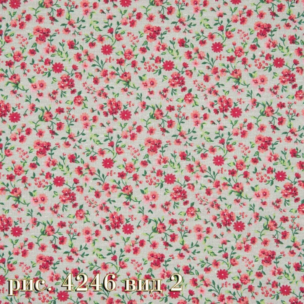 Фото 17 - Плательная ткань бязь 220 см (4246/11).
