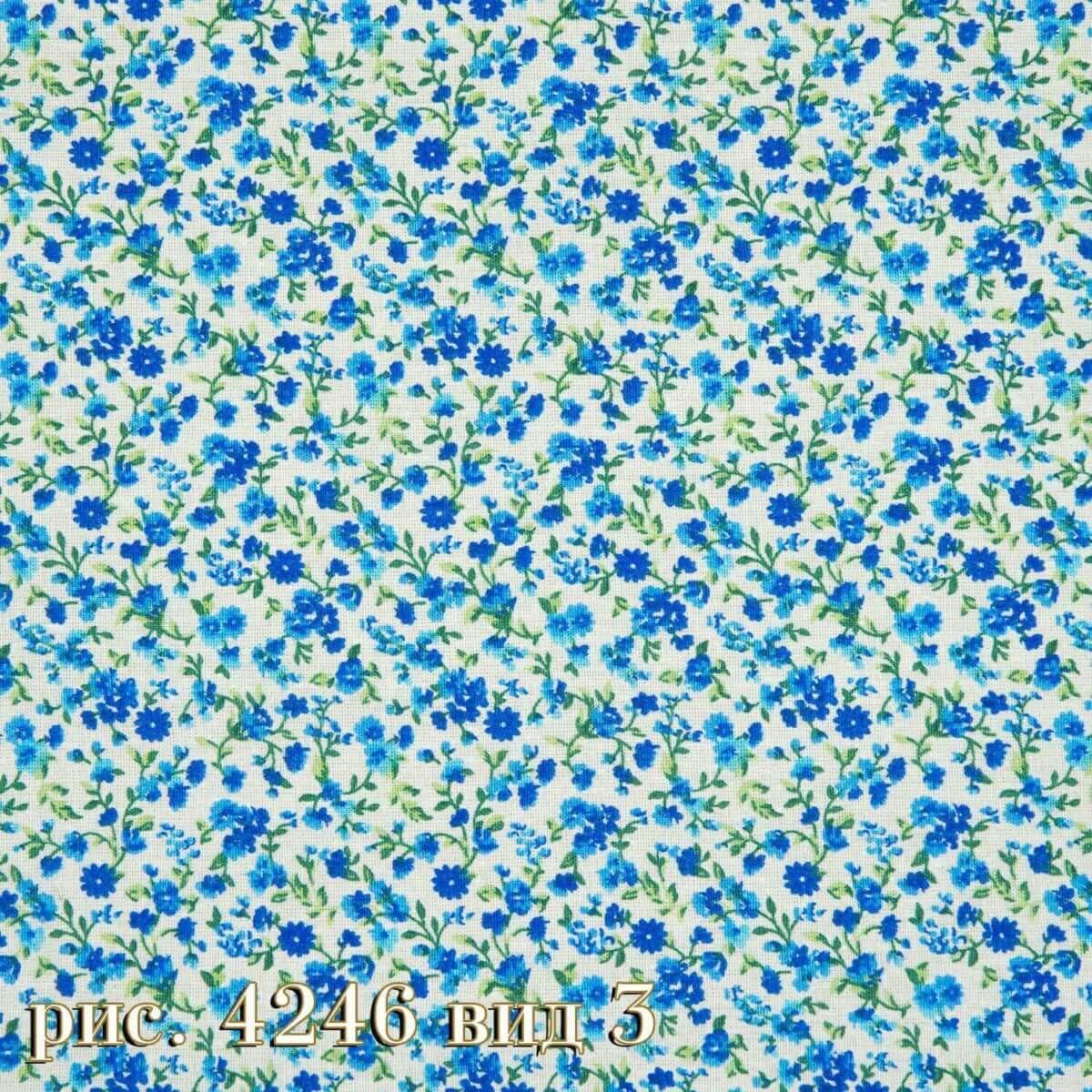 Фото 18 - Плательная ткань бязь 220 см (4246/11).