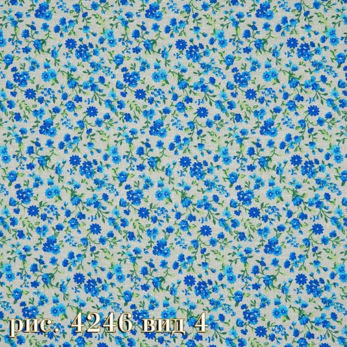 Фото 23 - Плательная ткань бязь 220 см (4246/11).