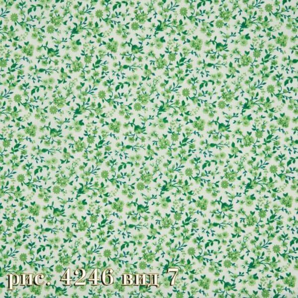 Фото 19 - Плательная ткань поплин 220 см (4246/7).