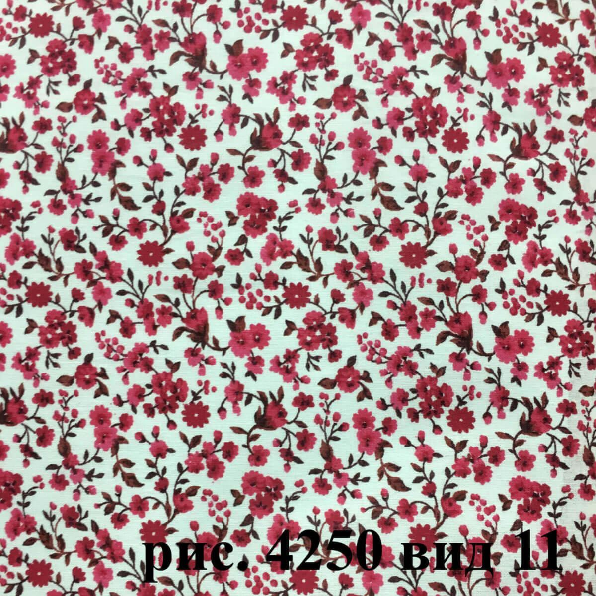 Фото 13 - Плательная ткань поплин 220 см (4250/7).