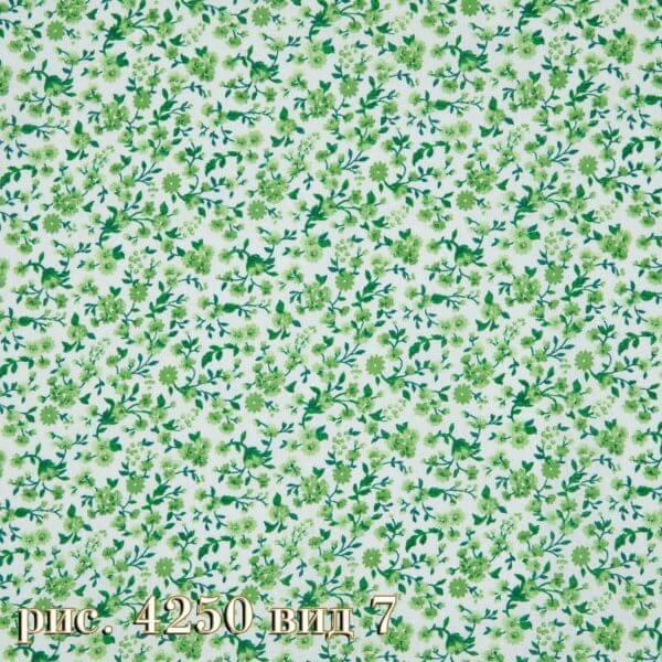 Фото 11 - Плательная ткань поплин 220 см (4250/7).