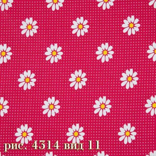 Фото 12 - Плательная ткань бязь 150 см (4314/11).