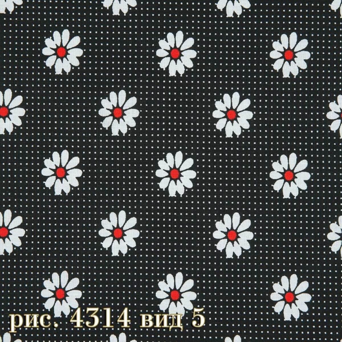 Фото 8 - Плательная ткань бязь 150 см (4314/5).