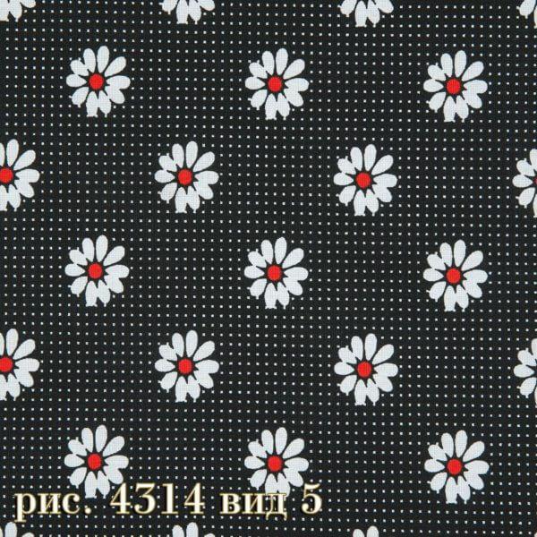 Фото 23 - Плательная ткань бязь 150 см (4314/5).