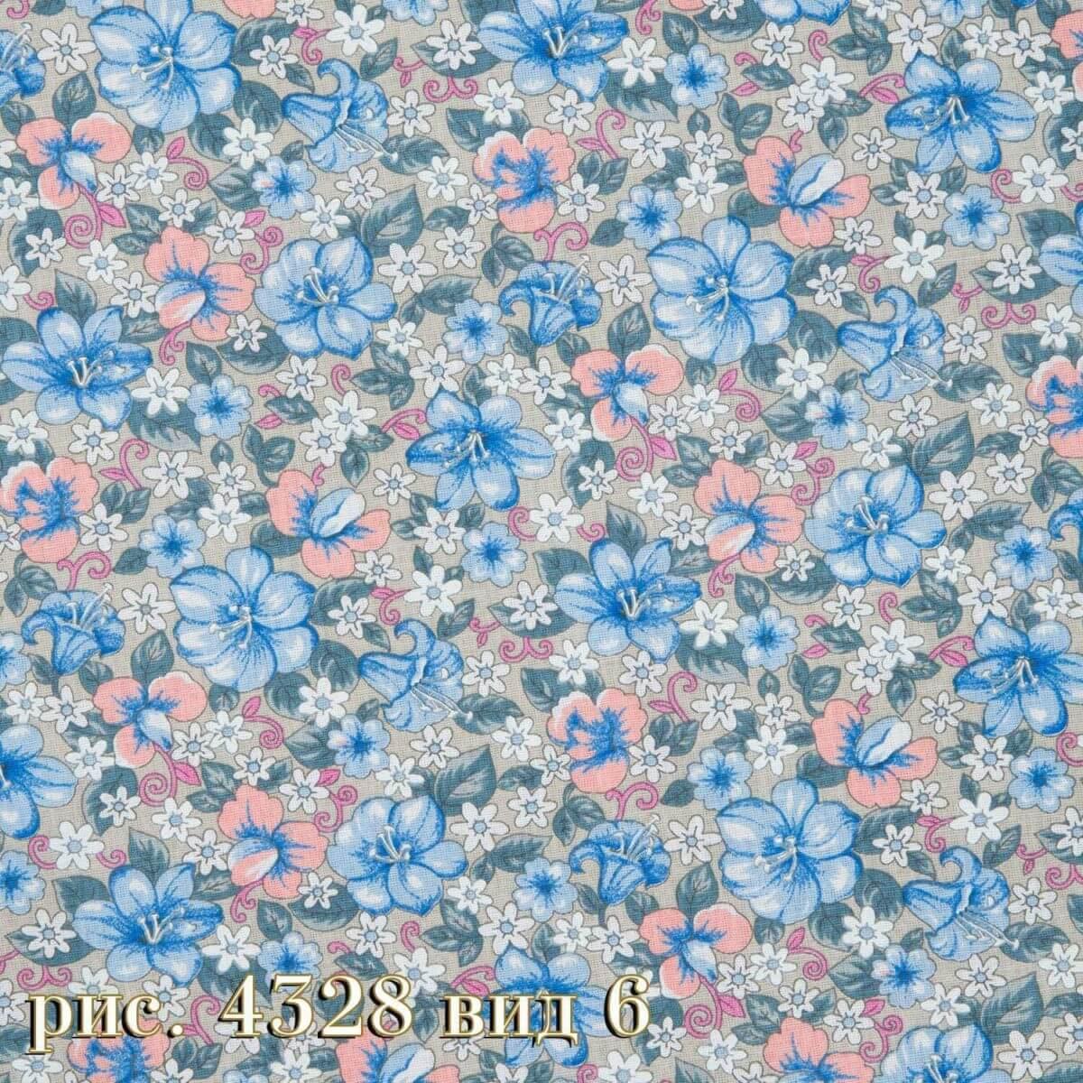 Фото 14 - Плательная ткань бязь 150 см (4328/6) Под заказ.
