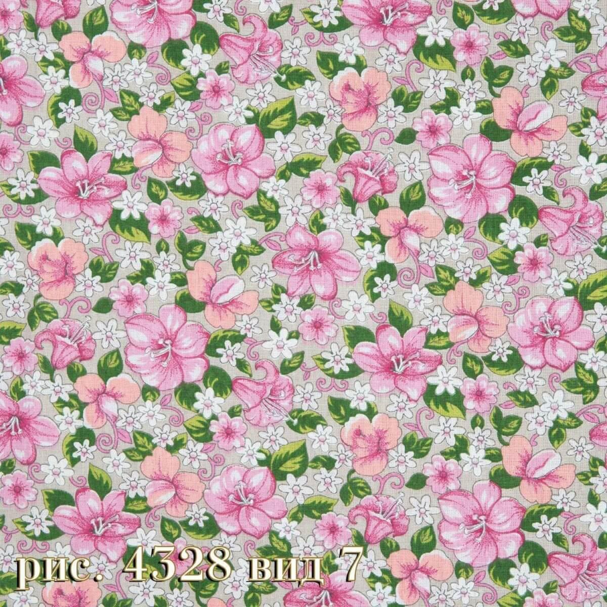 Фото 20 - Плательная ткань бязь 150 см (4328/6) Под заказ.