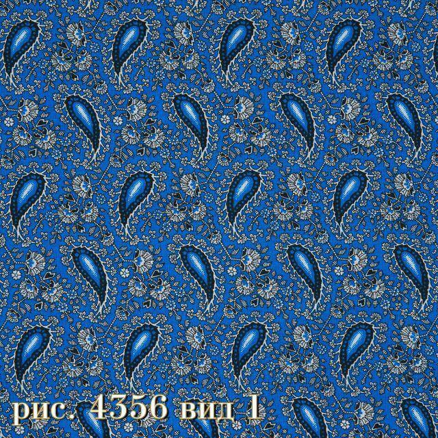 Фото 17 - Плательная ткань бязь 150 см (4356/8).