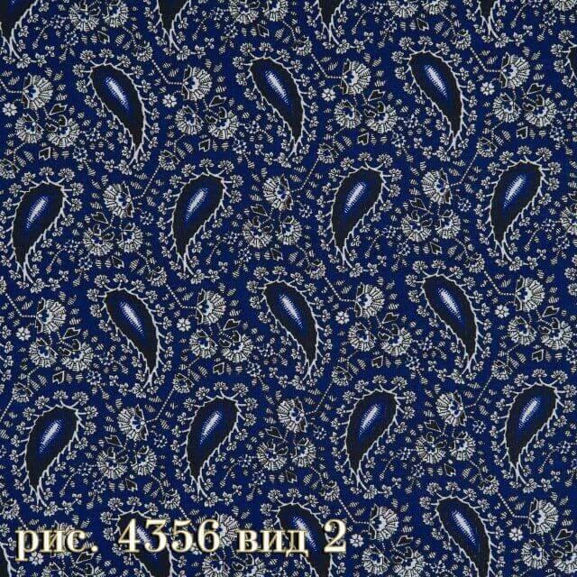 Фото 18 - Плательная ткань бязь 150 см (4356/8).