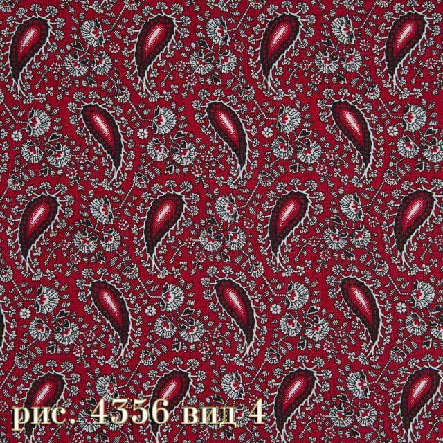 Фото 20 - Плательная ткань бязь 150 см (4356/8).
