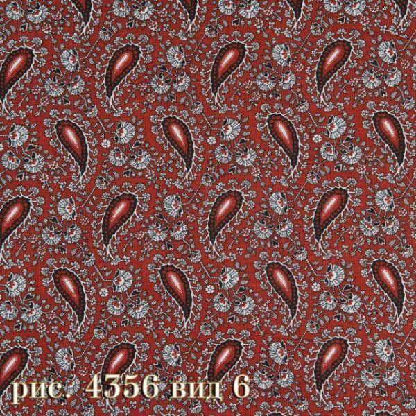 Фото 13 - Плательная ткань бязь 150 см (4328/7) Под заказ.