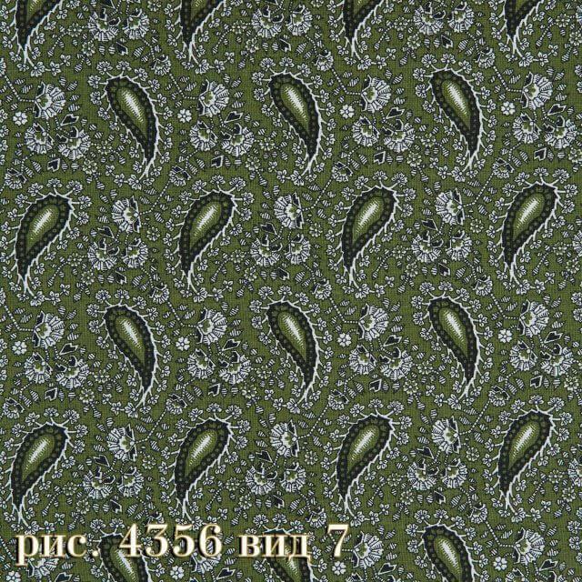 Фото 23 - Плательная ткань бязь 150 см (4356/8).