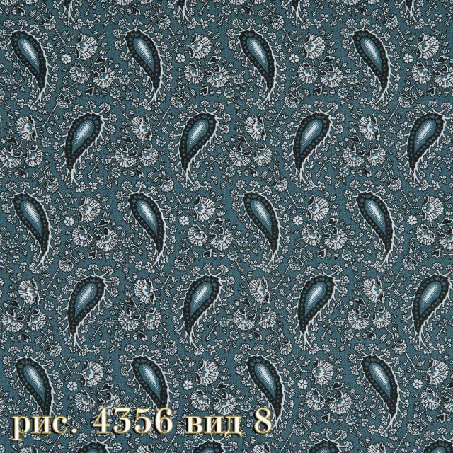 Фото 16 - Плательная ткань бязь 150 см (4356/8).