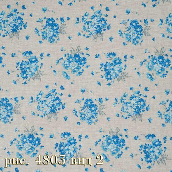 Фото 11 - Плательная ткань бязь 150 см (10599/1) Под заказ!.