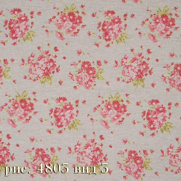 Фото 15 - Плательная ткань бязь 150 см (4356/8).