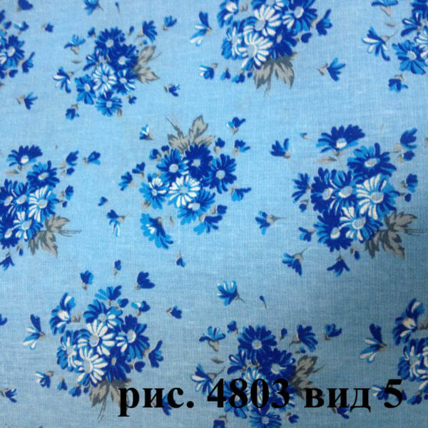 Фото 11 - Плательная ткань бязь 150 см (4803/7).
