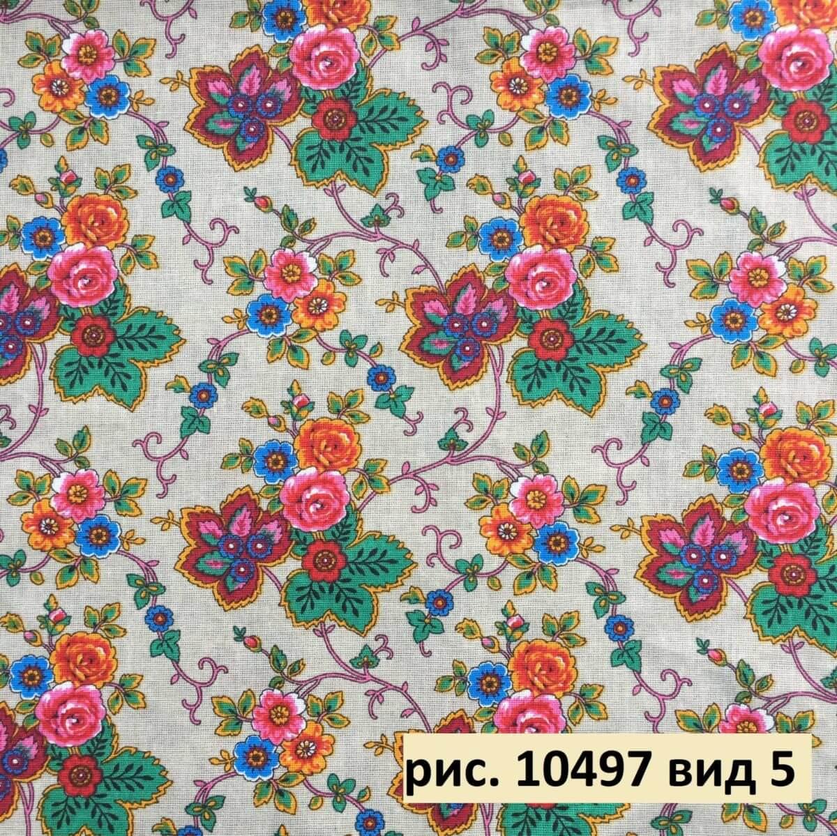 Фото 15 - Плательная ткань бязь 150 см (10497/3) Под заказ.