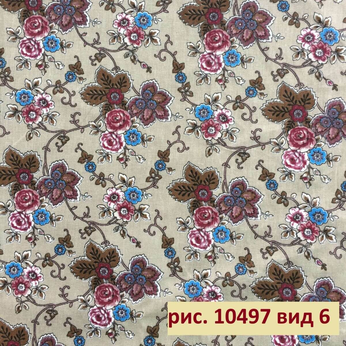 Фото 16 - Плательная ткань бязь 150 см (10497/3) Под заказ.