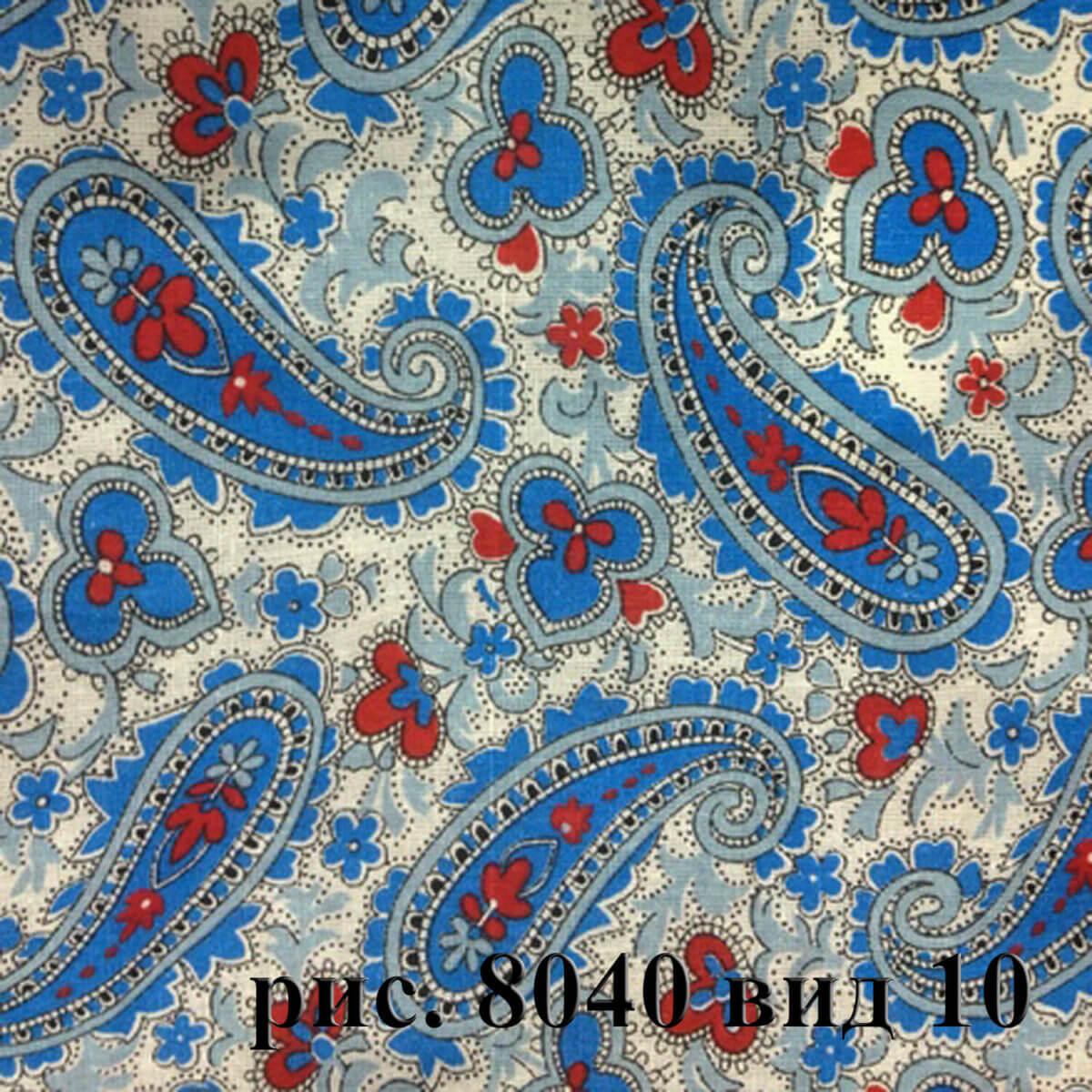 Фото 26 - Плательная ткань бязь 150 см (8040/10) Под заказ.