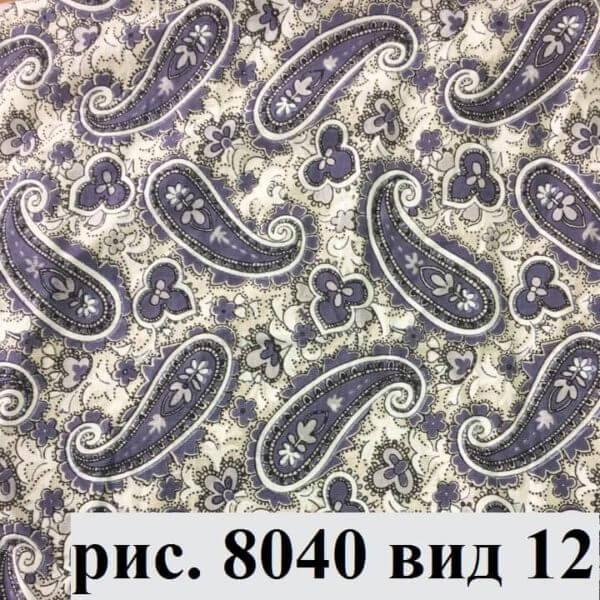 Фото 26 - Плательная ткань бязь 150 см (8040/12).