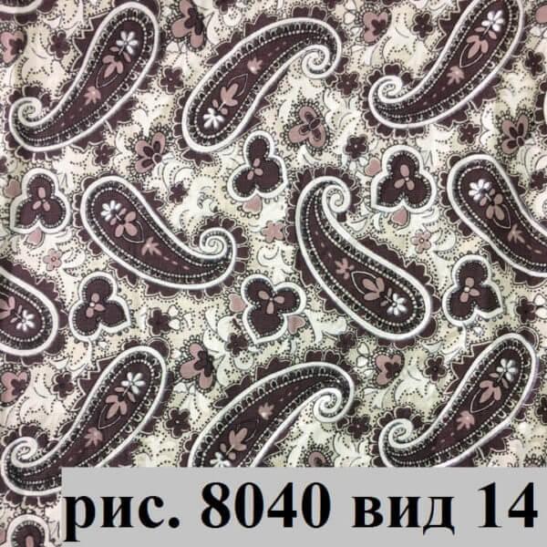 Фото 24 - Плательная ткань бязь 150 см (8040/14).